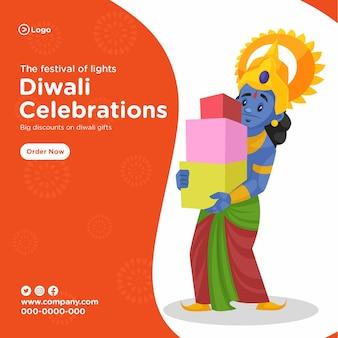 Feliz diseño de banner de diwali con ilustración de dibujos animados de lord rama sosteniendo flecha y arco