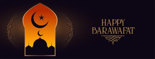 Feliz diseño de banner del festival musulmán barawafat