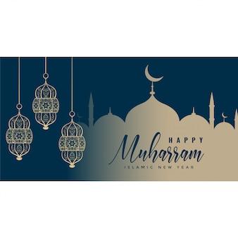Feliz diseño de banner muharram con lámparas colgantes