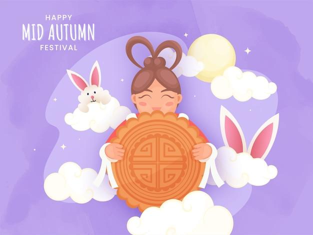 Feliz diseño de carteles del festival del medio otoño con una niña china sosteniendo un pastel de luna, un conejito de dibujos animados, nubes y luna llena sobre fondo morado.