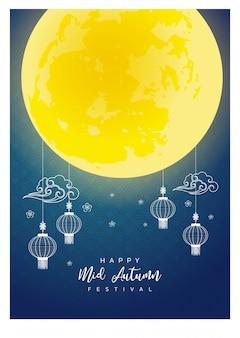 Feliz diseño del festival de medio otoño con linterna y hermosa luna llena