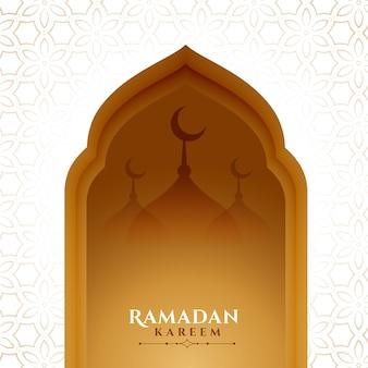 Feliz diseño de saludo de vacaciones de ramadan kareem