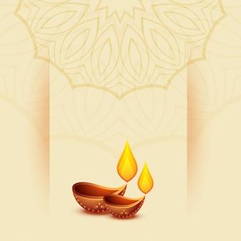 Feliz diwali aceite diya hermoso fondo