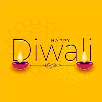 Feliz diwali amarillo desea fondo de tarjeta
