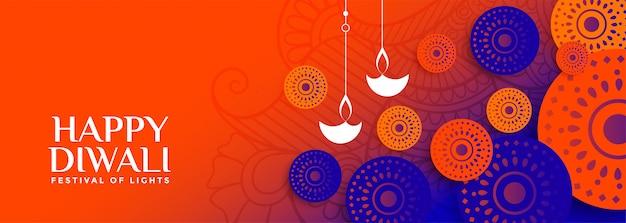 Feliz diwali banner brillante con decorativos