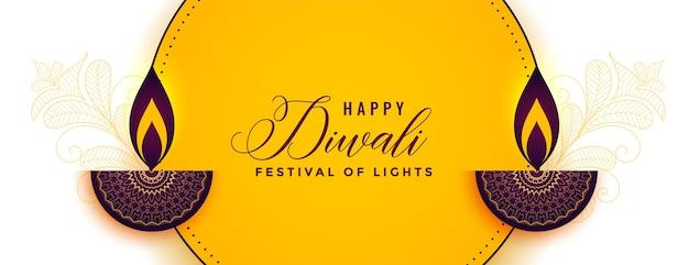 Feliz diwali banner decorativo diya amarillo