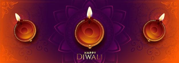 Feliz diwali banner largo con hermosos colores y diya
