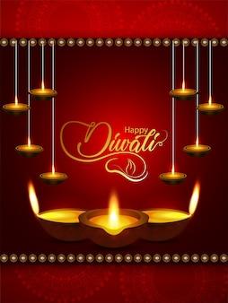 Feliz diwali el festival de luces de fondo
