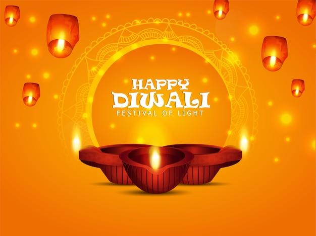 Feliz diwali. festival de las luces de la india.