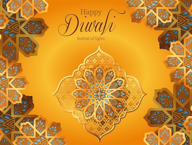 Feliz diwali flores doradas sobre fondo amarillo, tema del festival de luces