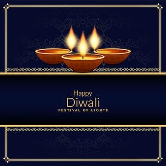 Feliz diwali hermoso fondo religioso