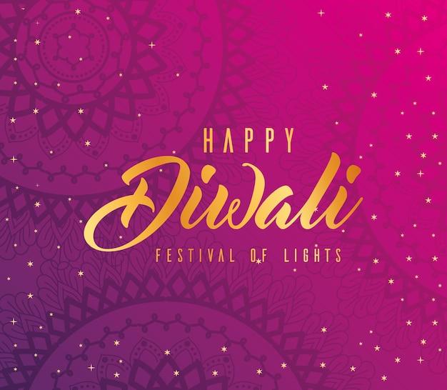 Feliz diwali en morado con diseño de fondo de mandalas, tema festival de luces.
