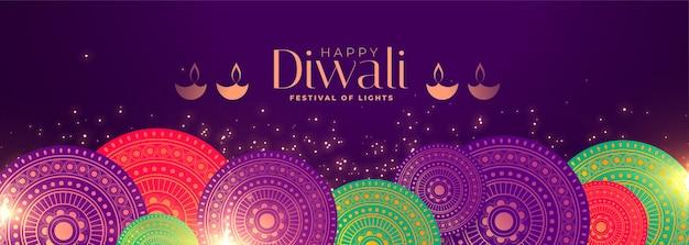 Feliz diwali ocasión festival banner con decoración de patrón indio