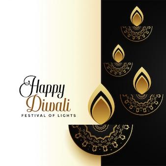 Feliz diwali premium tarjeta de felicitación navideña