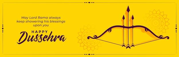 Feliz dussehra desea banner de celebración con arco y flecha