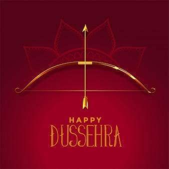 Feliz dusshera hermosa tarjeta de festival con arco dorado y flecha