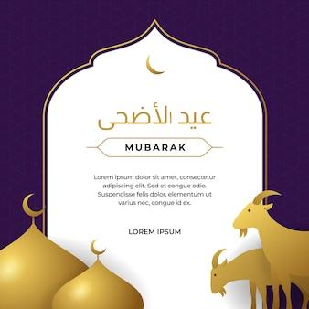 Feliz eid al adha el sacrificio de ovejas, animales de cabra musulmanes qurban tarjeta de felicitación de vacaciones
