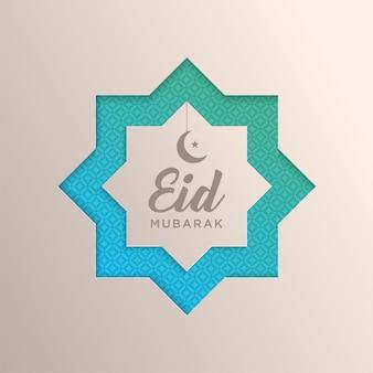 Feliz eid mubarak. islámica con efecto de corte de papel.