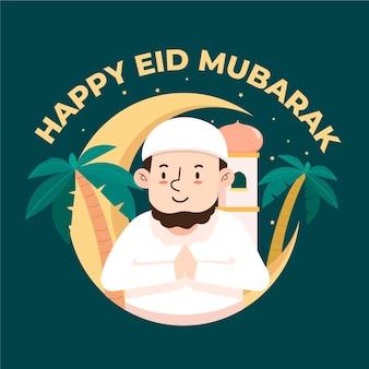 Feliz eid mubarak personaje musulmán avatar rezando