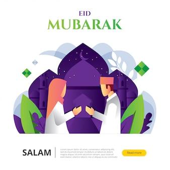Feliz eid mubarak ramadán ya kareem