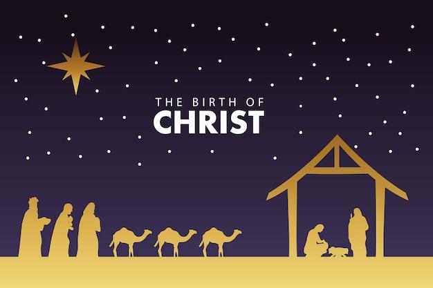 Feliz escena del pesebre de la feliz navidad con la santa familia dorada y la ilustración de los reyes mágicos