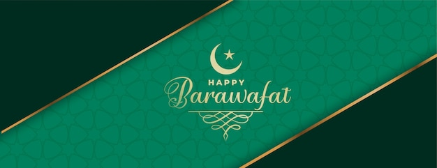Feliz festival de barawafat banner verde