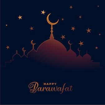 Feliz festival barawafat desea diseño de tarjeta