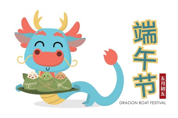 Feliz festival del bote del dragón con lindo personaje de dumpling de arroz.