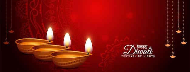 Feliz festival cultural de diwali vector de diseño de banner clásico de color rojo