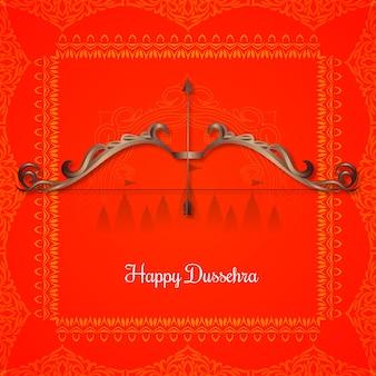 Feliz festival cultural indio de dussehra vector de fondo rojo