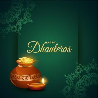 Feliz festival de dhanteras diwali desea tarjeta