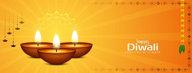 Feliz festival de diwali banner de color amarillo brillante