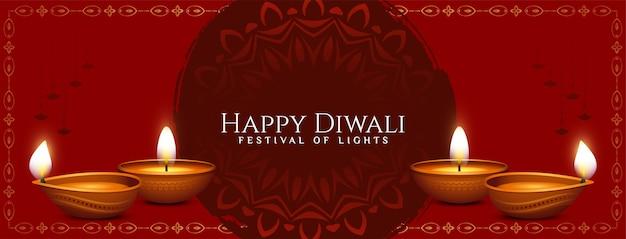 Feliz festival de diwali banner de color rojo con lámparas