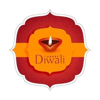 Feliz festival de diwali desea ilustración de tarjeta