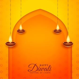 Feliz festival de diwali desea tarjeta con espacio de texto