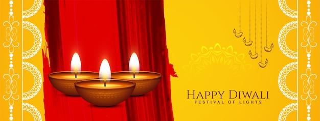 Feliz festival de diwali diseño de banner amarillo brillante