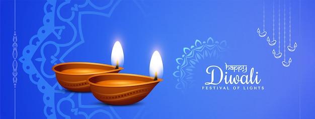 Feliz festival de diwali diseño de banner de color azul