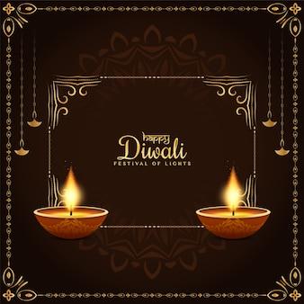 Feliz festival de diwali elegante fondo religioso