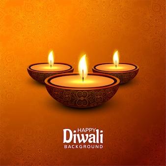 Feliz festival de diwali con fondo de tarjeta de celebración de lámpara de aceite decorativa