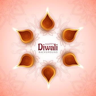 Feliz festival de diwali con fondo de tarjeta de celebración de lámpara de aceite