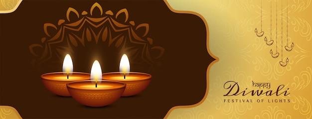Feliz festival de diwali hermoso diseño de banner