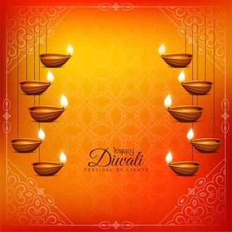 Feliz festival de diwali hermoso fondo colgante diya