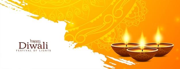 Feliz festival de diwali hermoso vector de diseño de banner amarillo brillante