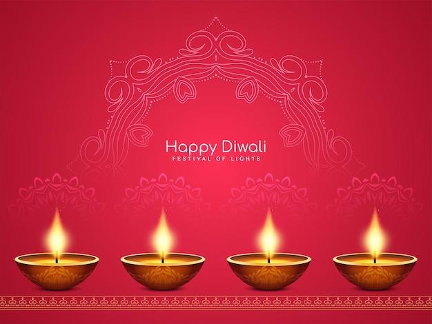 Feliz festival de diwali hermoso vector de diseño de fondo religioso