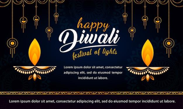 Feliz festival de diwali hindú banner y diya ilustración