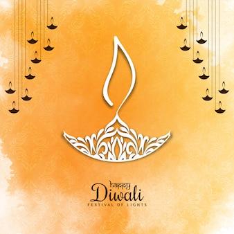 Feliz festival de diwali saludo fondo amarillo suave