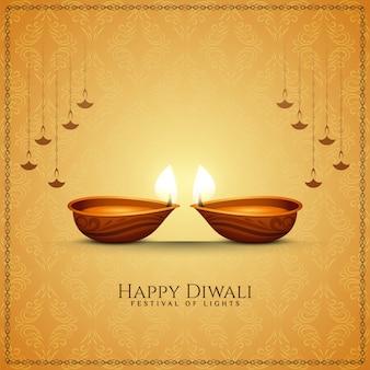 Feliz festival de diwali saludo fondo marrón suave