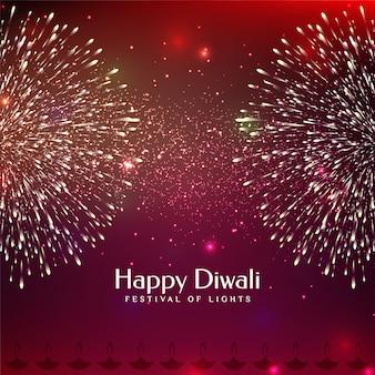 Feliz festival de diwali saludo fuegos artificiales