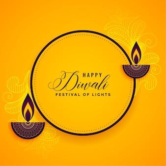 Feliz festival de diwali tarjeta de felicitación amarilla