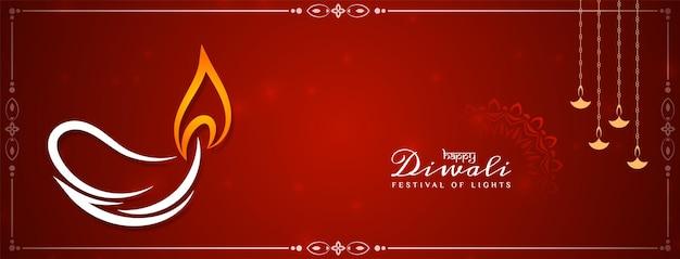 Feliz festival de diwali vector de diseño de banner hermoso color rojo